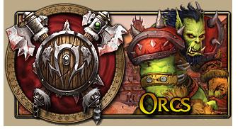 Орки (Orcs)